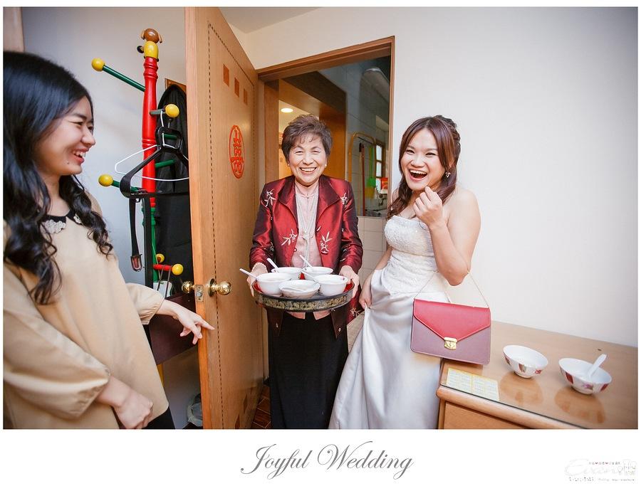 宗穆 & 媜妮 婚禮紀錄_00115