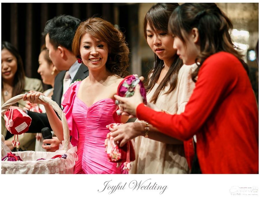 世貿三三 婚禮記錄 小朱爸_0136