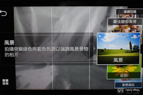 Samsung_Galaxy_Camera_Life_Wizard_04