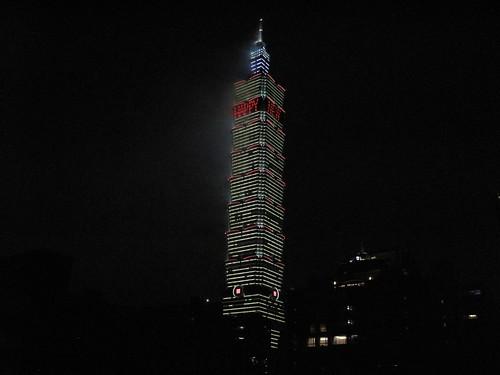 20.2013台北101新年煙火