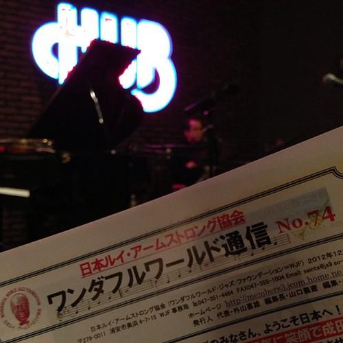 元ロイヤルストリート・シックスことデキシーセインツの外山さんライブ。日本ルイ・アームストロング協会の会報をいただきました!
