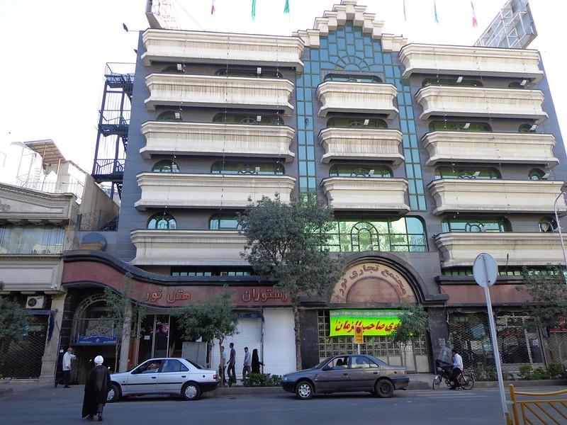 Fachada do Hotel Noor em Mashhad