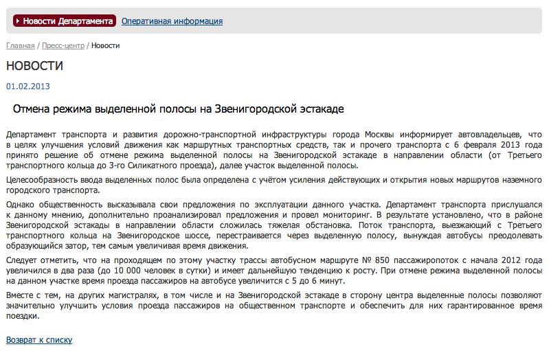 Снимок экрана 2013-02-01 в 12.36.02