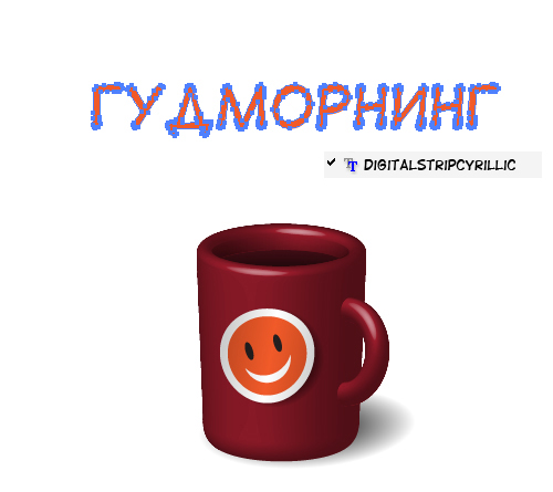 funny cup 19