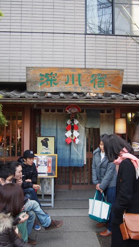 Tokyo Honeymoon 2013_day02_173