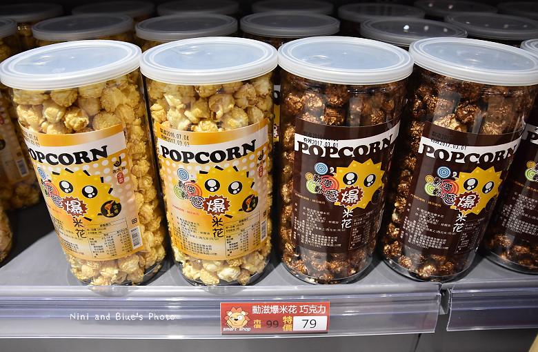 台中獅賣特即期良品進口零食餅乾泡麵10