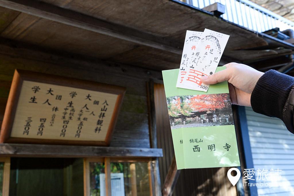 京都赏枫景点 高雄西明寺 27