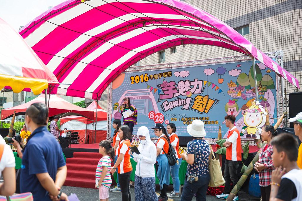 2016甲仙芋筍節009