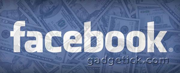 Facebook покупает Atlas