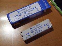 PC130084.JPG