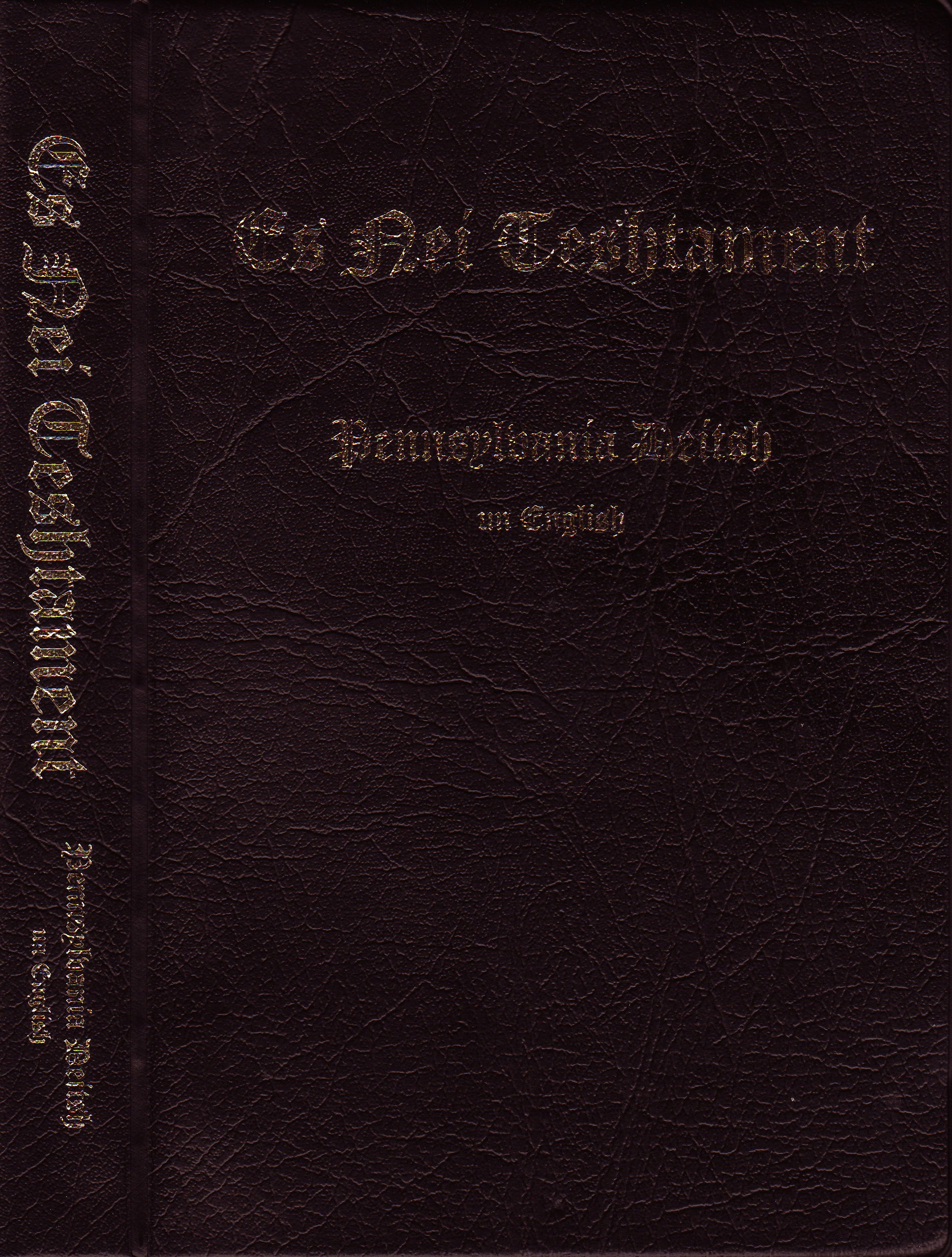 pennsylvania deitsh translation commitee internet bible catalog title page sample page location collection bibelarchiv birnbaum karlsruhe baden comments flexcover octavo 922 pp