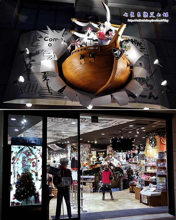 7 海賊王商店