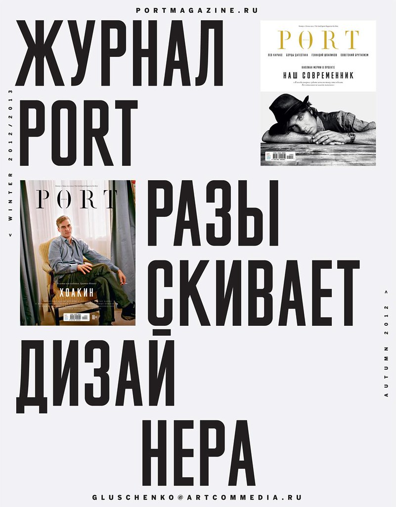designer for Port magazine