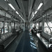 Tren interior