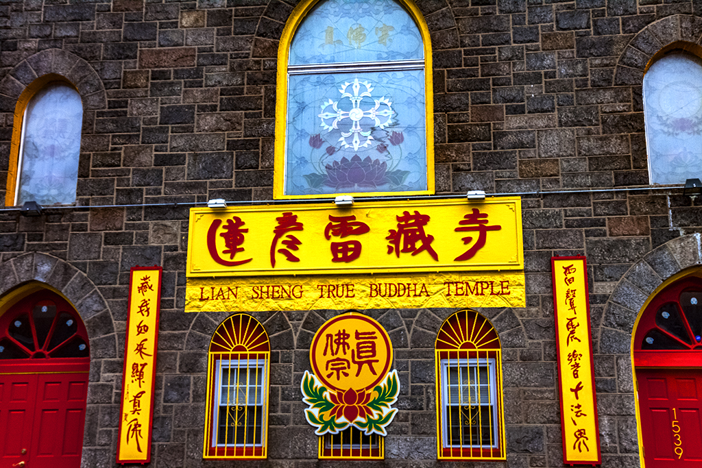 LIAN-SHENG-TRUE-BUDDHA-TEMPLE--Point-Breeze