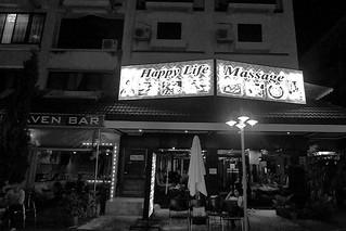 Phuket - Massage