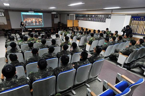 삼성화재의 군부대 바둑 보급 후원 행사