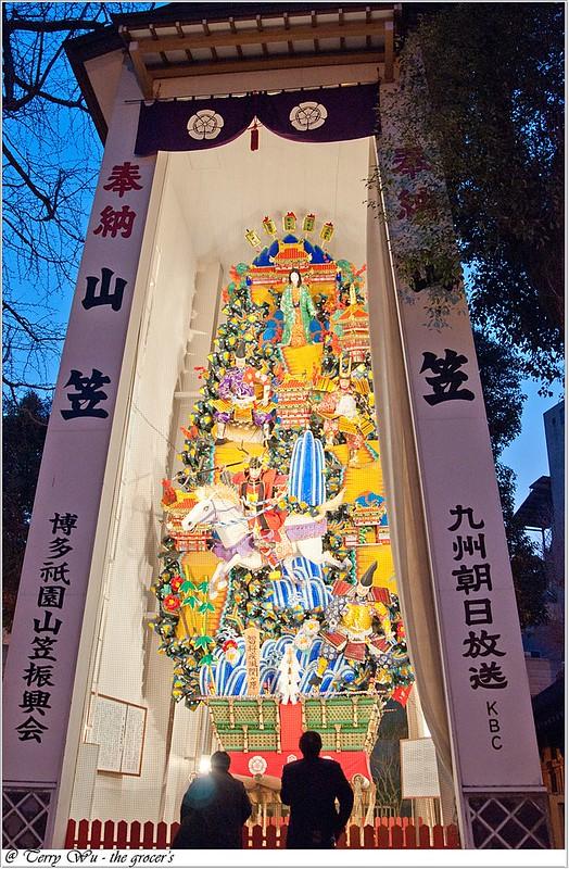 櫛田神社&川端商店街&博多運河城拉麵競技場   (9)