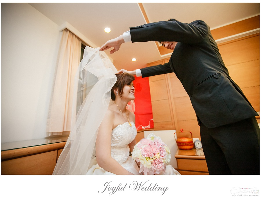 宗穆 & 媜妮 婚禮紀錄_00106