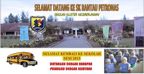 september 2011 sambutan merdeka raya 2011 20 september 2011 sambutan ...