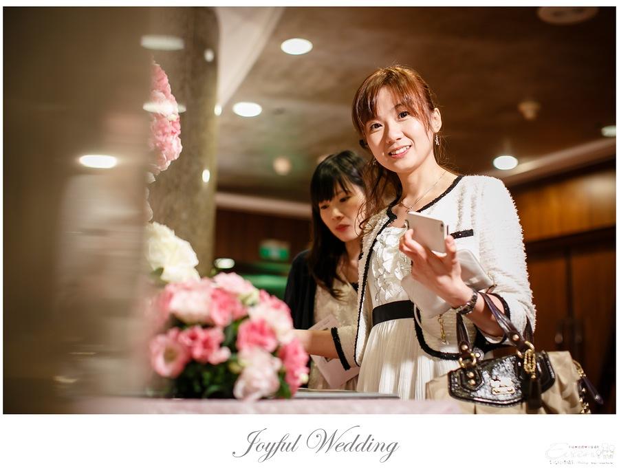 宗穆 & 媜妮 婚禮紀錄_00139