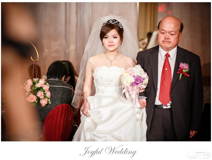 宗穆 & 媜妮 婚禮紀錄_00180