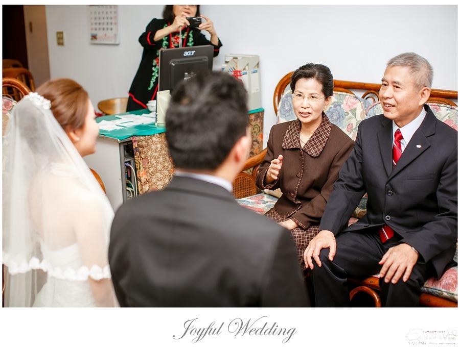 世貿三三 婚禮記錄 小朱爸_0048
