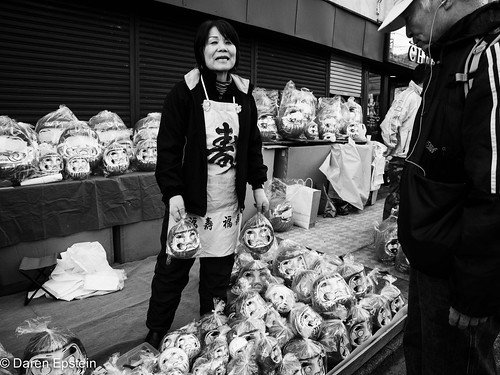 Pushing the Daruma