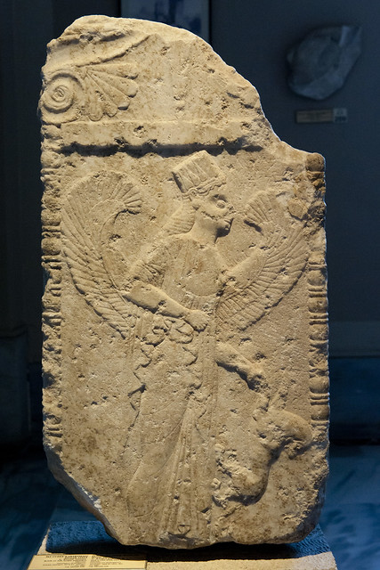 Archaic funerary stele