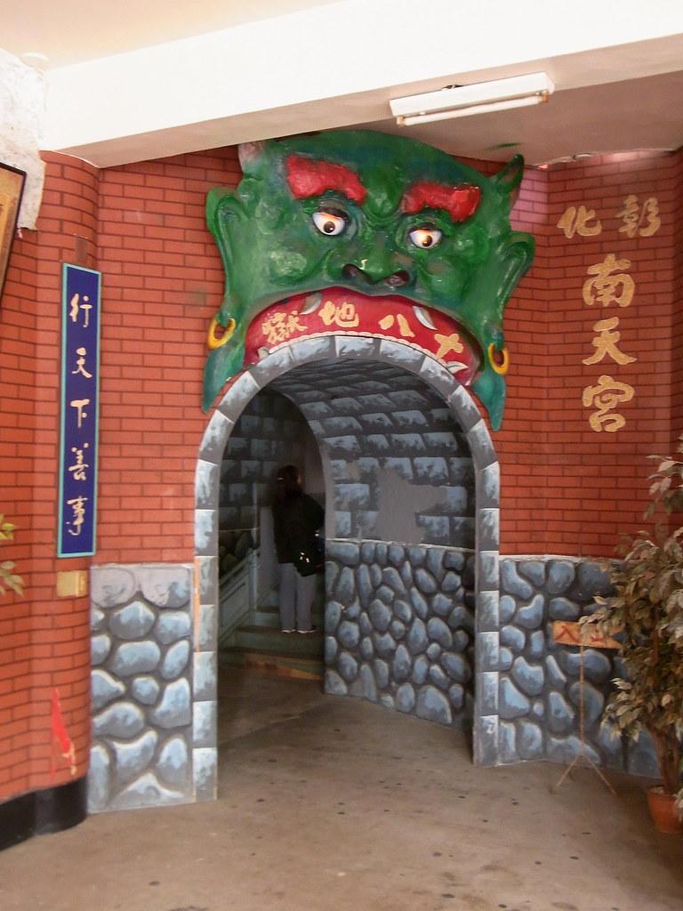 Changhua Bagua Mt. Nantian Temple 彰化八卦山南天宮