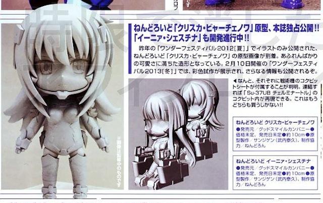 Nendoroid Cryska Barchenowa and Inia Sestina