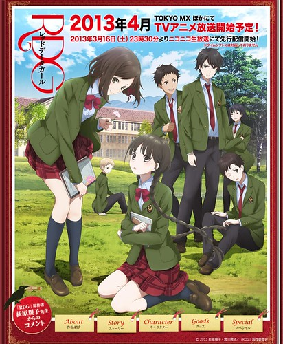 130124(4) - 奇幻小說《RDG - Red Data Girl》將從4月播出電視動畫版,製作群與聲優名單一同公布!