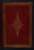 Binding of Mesue, Johannes [pseudo-]: Opera medicinalia [Italian]
