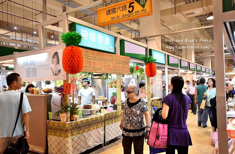 台中新建國市場火車站04