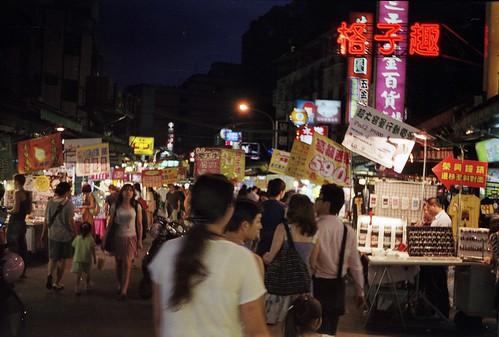 Night Market by Paladin R. Liu
