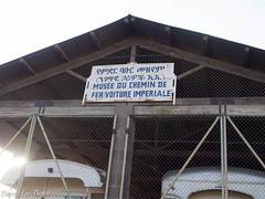 Gare d'Addis Abeba 2012