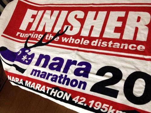 「奈良マラソン2012」完走記-27