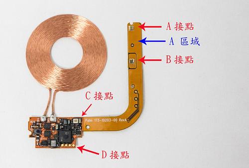 無線是男人的浪漫!無線充電正夯 (2) Samsung S3 無線充電實作 @3C 達人廖阿輝