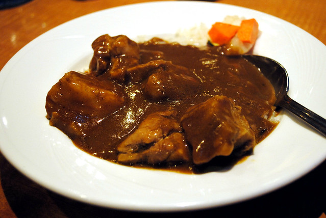 Curry Pork on Rice