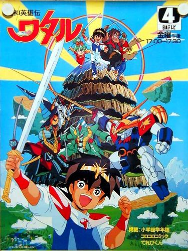 121218(1) – 《日本電視動畫史50週年》專欄第26回(1988年):兒童動畫『藤子、赤塚、麵包超人』三分天下! (1/2)