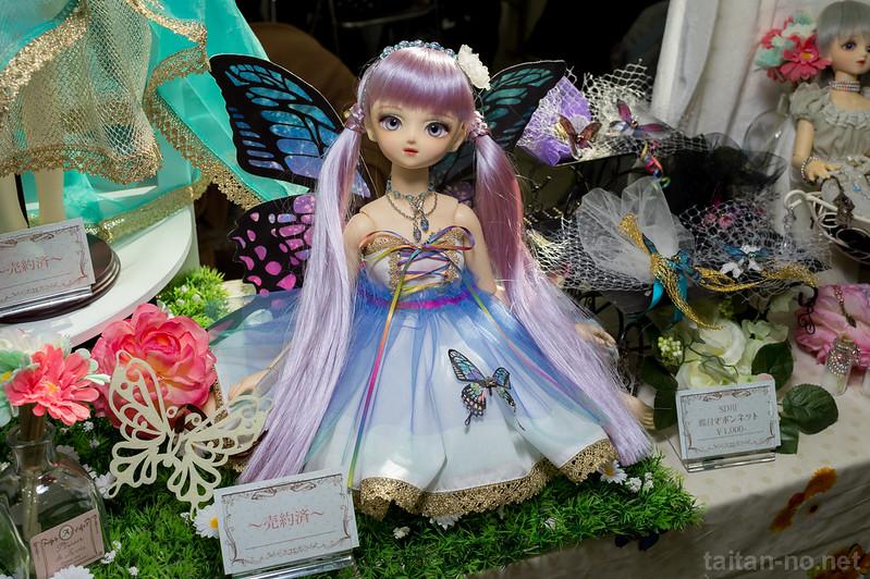 DollsParty28-DSC_7241