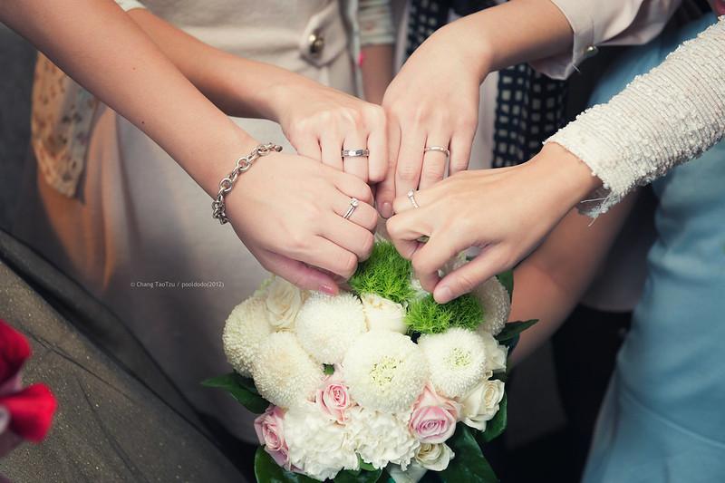 [wedding] last piece of puzzle