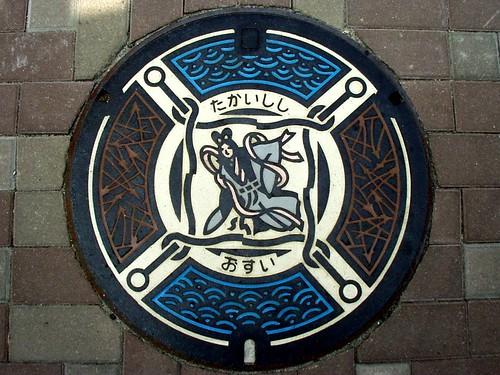 Takaishi city Osaka pref, manhole cover (大阪府高石市のマンホール)