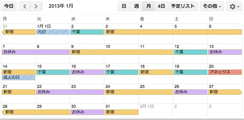 2012-12-26_1103