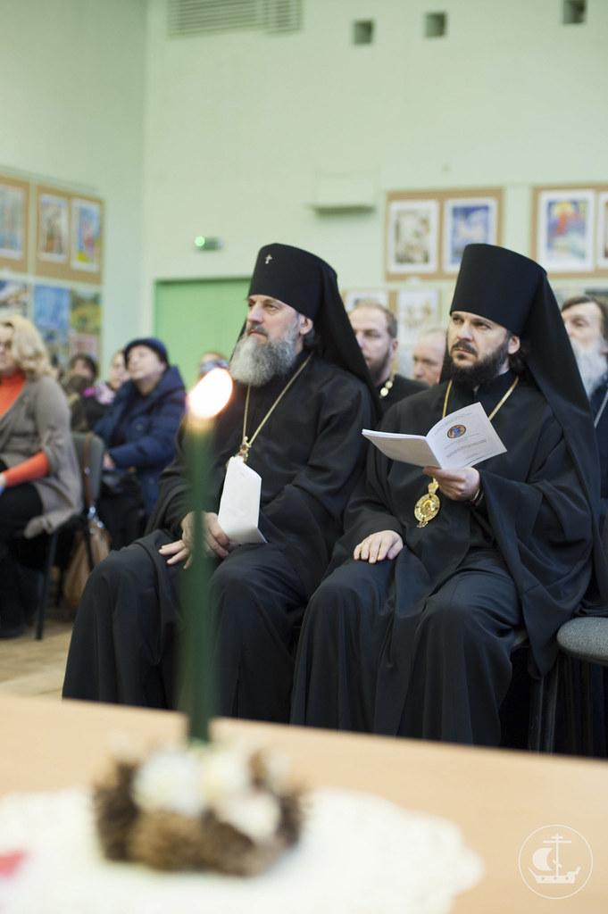 27-28 декабря 2012, IX Рублевские образовательные чтения в Клайпеде