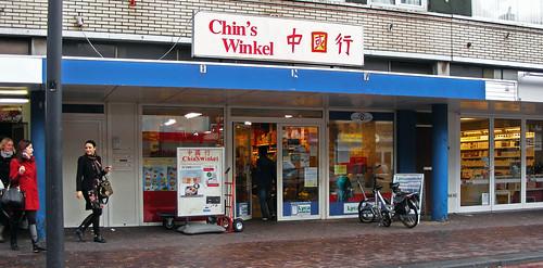Chin's Winkel in Eindhoven