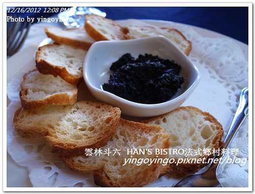 雲林斗六_法式鄉村料理20121216_R0011024