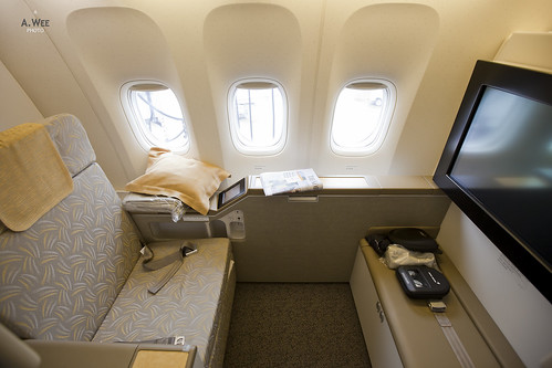 Travelrewards asiana airline first class suite for First class suite airline
