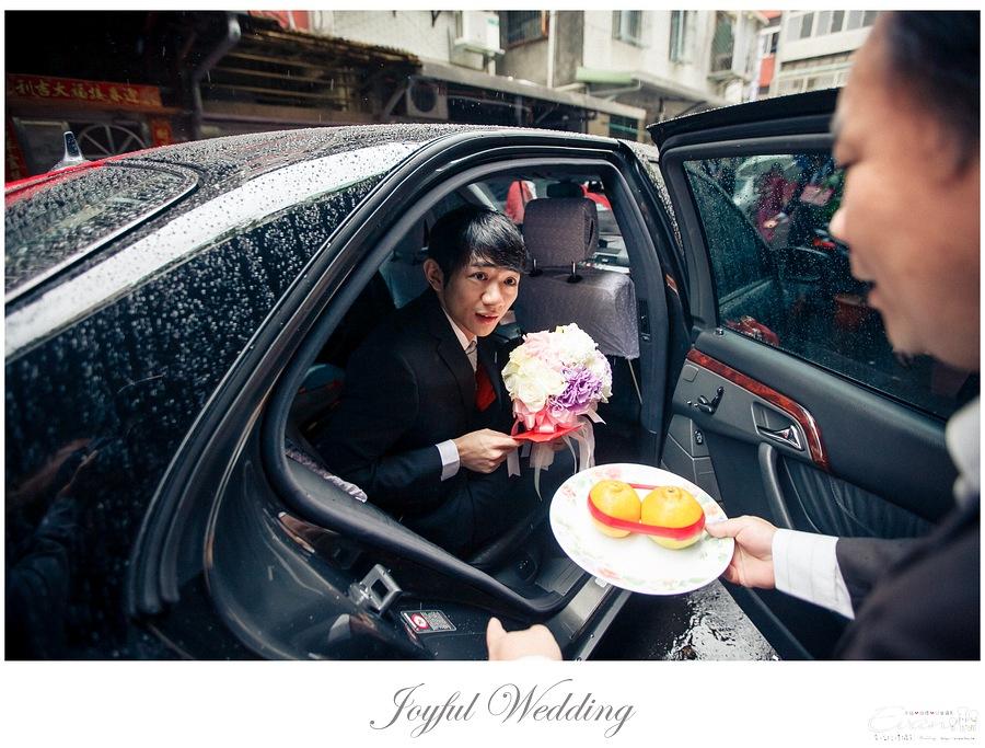 宗穆 & 媜妮 婚禮紀錄_00025