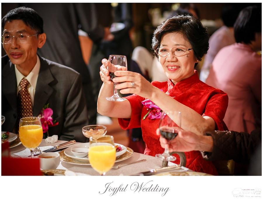 宗穆 & 媜妮 婚禮紀錄_00191